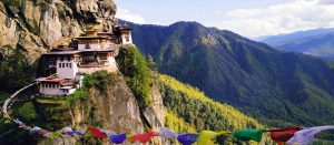 Bhutan tours with TrekandTours
